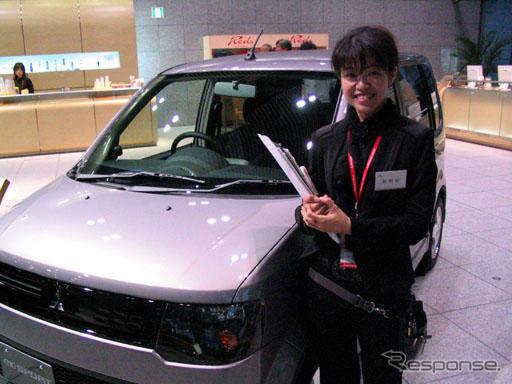 ออกแบบการอุตสาหกรรมยานยนต์ส่วนนั้นของอะเบะ Masako Mitsubishi
