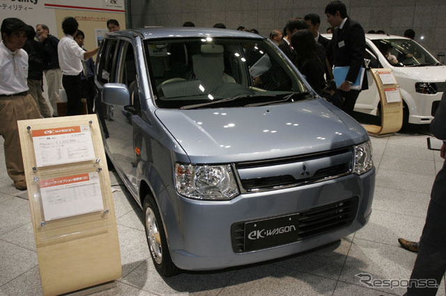 """ส่วนเติมเต็มของ EK [Mitsubishi ใหม่ประกาศ] """"Shikaku"""" """"วงกลม"""""""