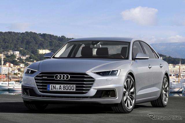 Audi A8 CG