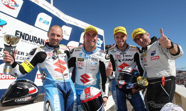 SERT (Suzuki endurance racing team)