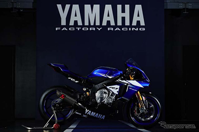 Yamaha YZF-R1 (reference image)