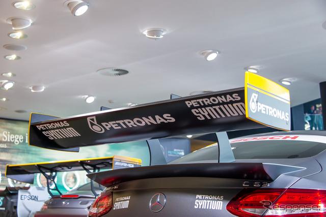 Mercedes AMG C63 DTM (Frankfurt Motor Show 15)