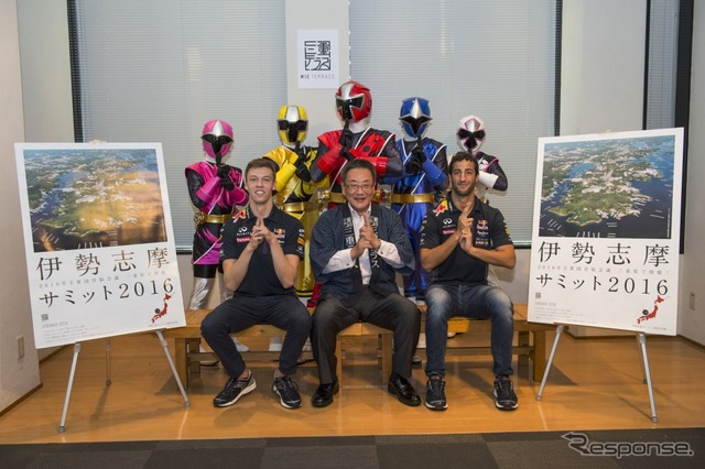 Daniel Ricardo and Daniel cubierto face-to-face with the Shuriken Squadron nine nine