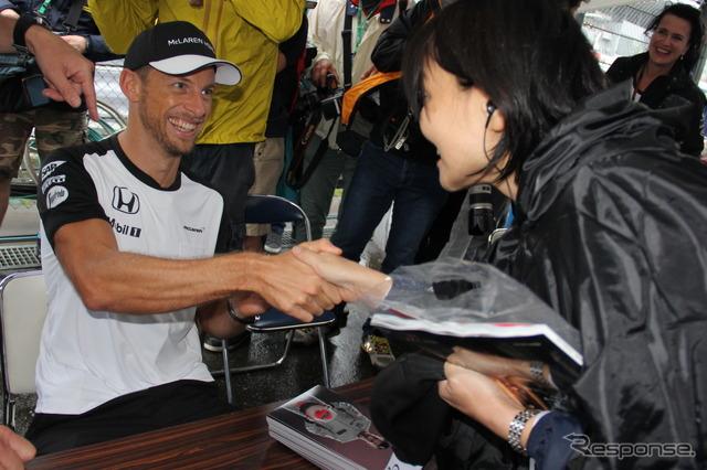 F1 Japan GP Thursday pit & autograph session seem