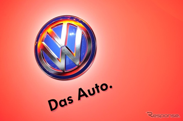 Said that the illegal issue of exhaust gas regulations for diesel vehicles sold by VW in the United States on a global scale, such as the European neighbourhood spreading