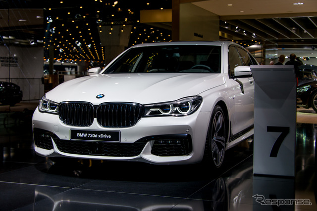 New BMW 7-series (Frankfurt Motor Show 15)