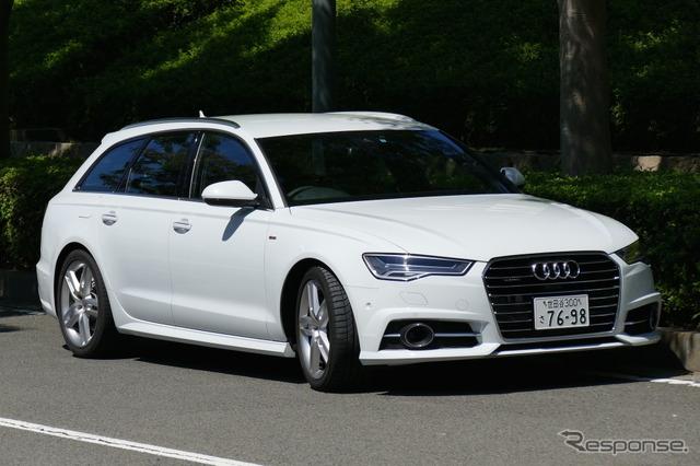 Audi A6 avant 2.0 TFSI quattro