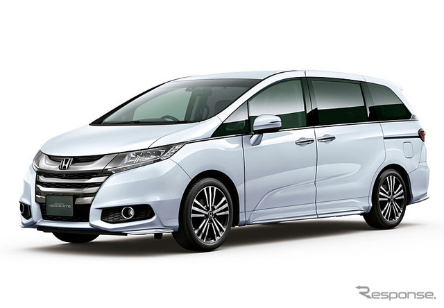 Honda Odyssey Absolute/EX Advance (pictured here are gasoline models)