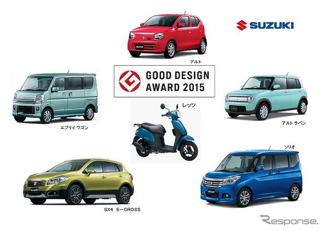 2015 Good Design Award, Suzuki bags award