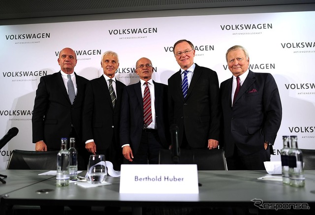 Matthias Mueller new CEO appointment Press Conference (9/25)