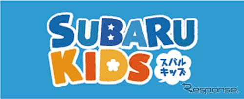 Subaru Kids