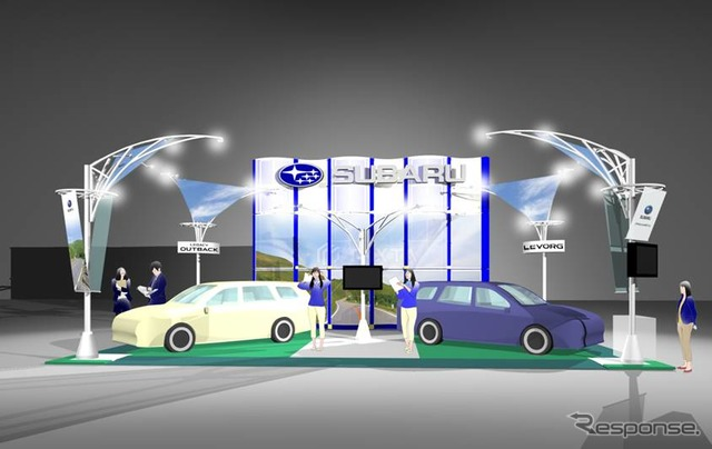 Subaru booth (image)