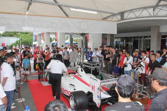 F1 Japan GP venue appeared machine Super formula