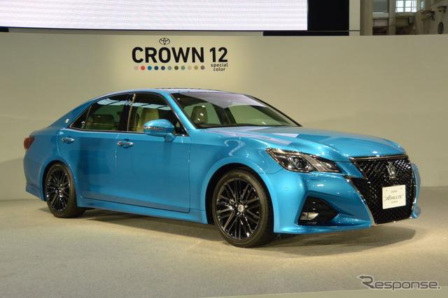 Toyota Motor Crown improved new presentation