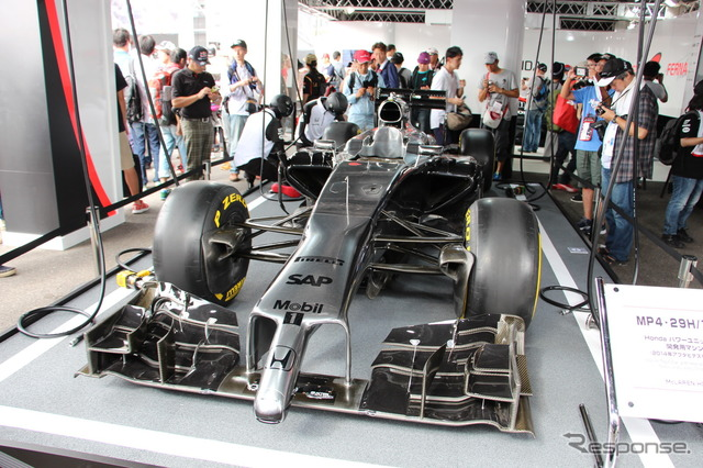 McLaren-Honda MP4-29H/1X1 (F1 Japanese GP)