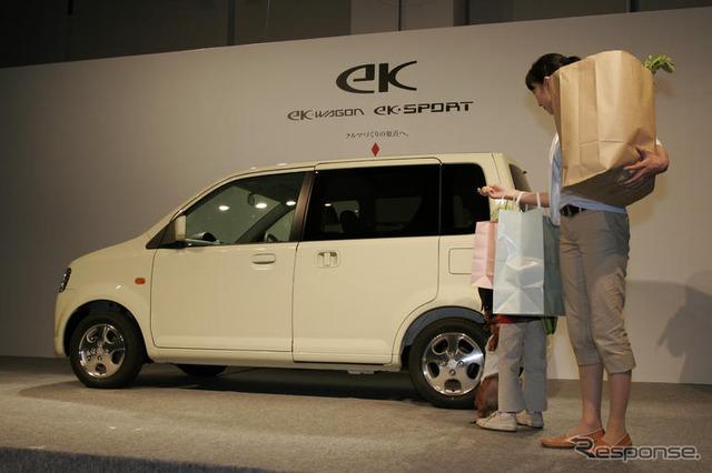 คอลเลกชันภาพถ่าย EK [Mitsubishi ใหม่ประกาศ] ... くらく จากใน และ ปิดไฟภาพนิ่ง
