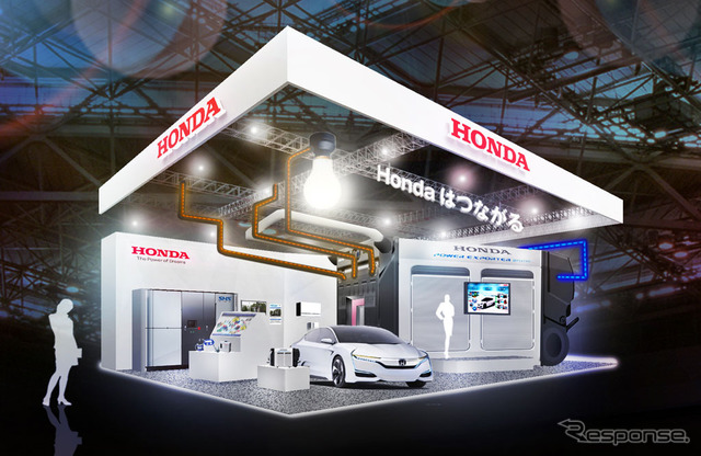 Photo of Honda display booth