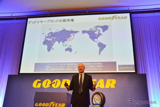 Japan Goodyear press conference