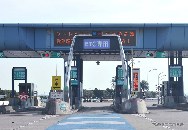 High speed road toll (image)