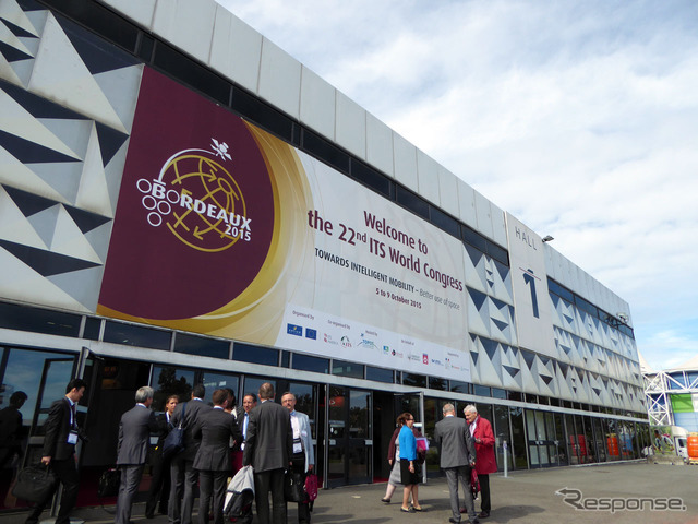 22nd World Congress was held in the Convention Center located in Bordeaux suburbs in an parcdezeks position