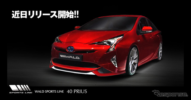 Teaser photo of the all-new Prius tuned by Wald