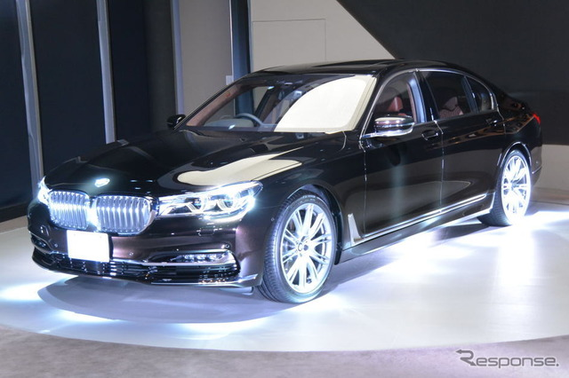 BMW 7 series new presentation