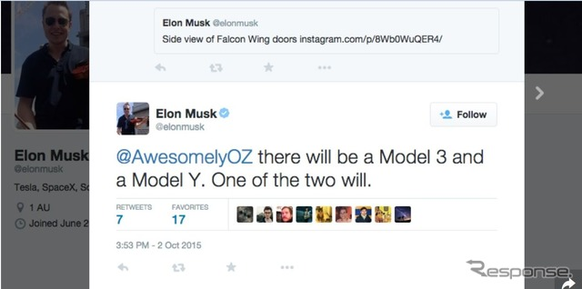 And tweeted model Y car name to Tesla's Elon Musk's official Twitter