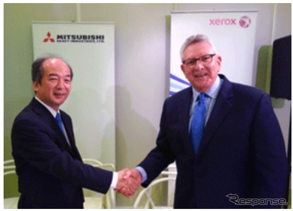 Mitsubishi heavy industries, and Xerox Alliance signing ceremony