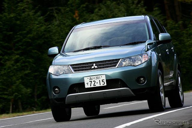 [Impl ' 06] ปฏิกิริยาเตือนให้รำลึกถึง shimotsuke yasufumi Mitsubishi 'Outlander' กีฬา