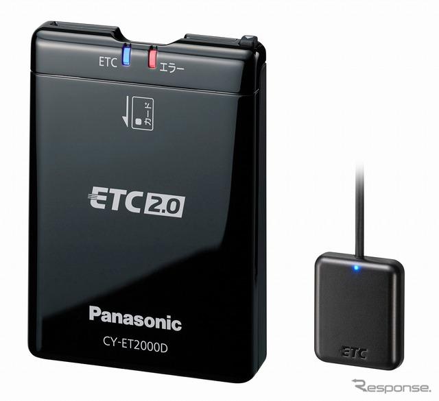 Panasonic CY-ET2000D