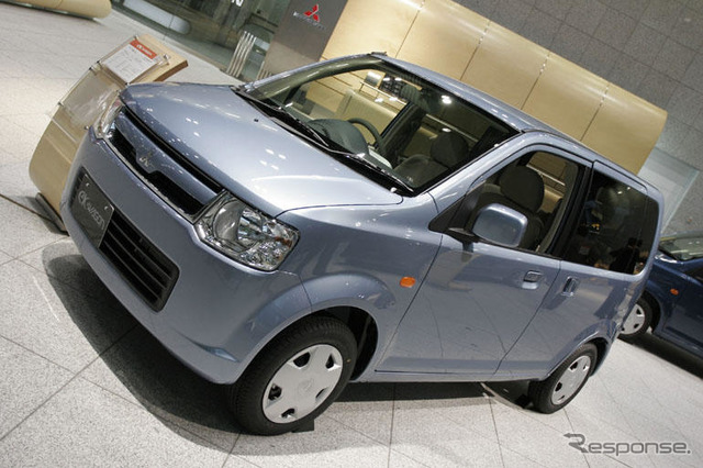 EK [Mitsubishi ใหม่ประกาศ: ชื่อเสียง เป้าหมายขายผ่านประตูเพียงบางกลุ่มเท่าพลังงานใน 2 สัปดาห์