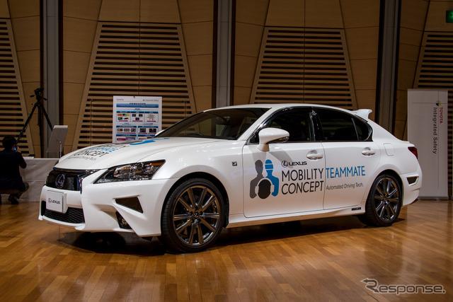 Lexus GS-based automatic driving test car
