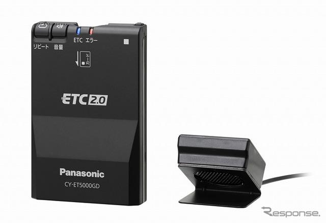 Panasonic CY-ET5000GD
