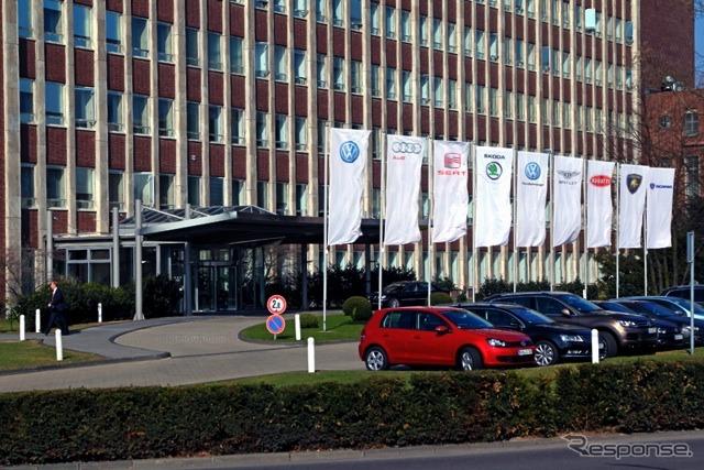 Volkswagen's Germany headquarters
