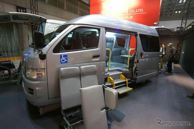 Para ganhar o teto alto interior usando veículos funcionais e sem barreiras, embalagem