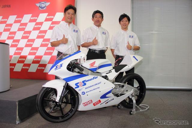 SRS-Moto press conference