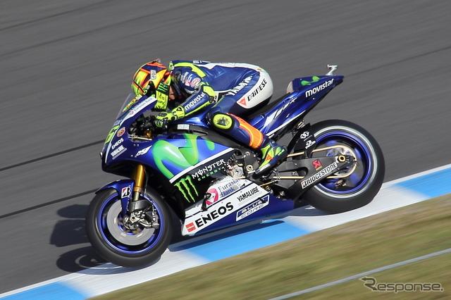 2015 MotoGP Japan Grand Prix (first day of free practice)