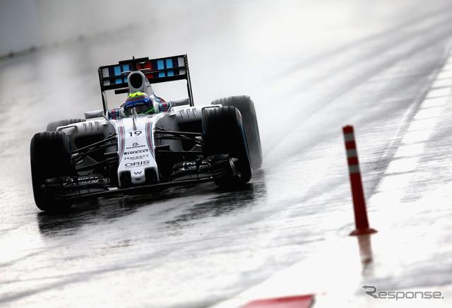 Russia F1 Grand Prix--free practice