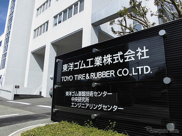 Toyo tire & rubber Technical Center (reference image)