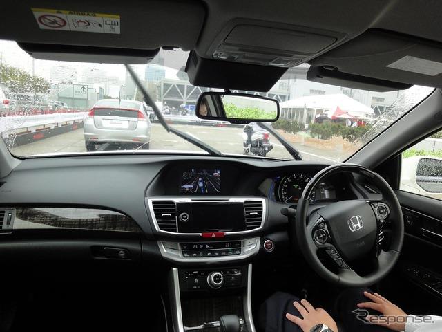 Cooperative auto driving Honda (images)