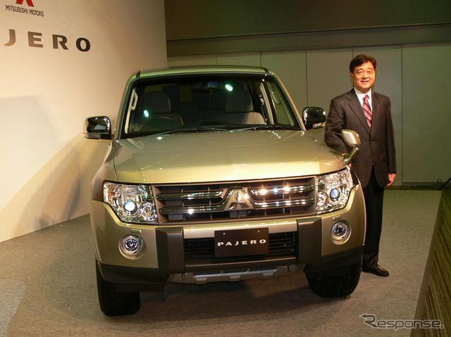 Mashiko [Mitsubishi Pajero ใหม่ประกาศ] ประธาน SUV ขนาดใหญ่มีแนวโน้มทั่วโลก