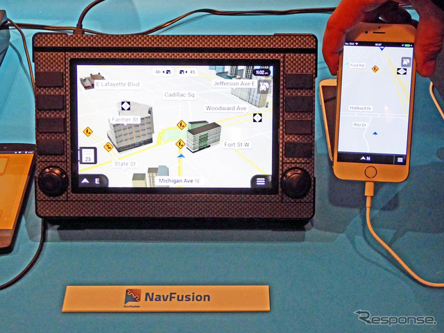 Demo machine equipped with the NaviFusion Platform