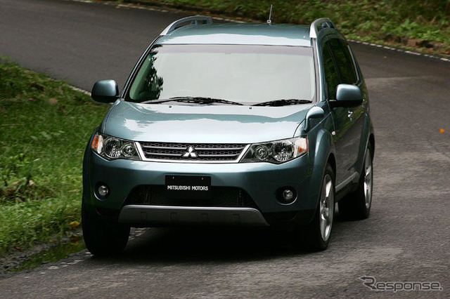 [Impl ' 06] วิ่งชาญสาร kunisawa Mitsubishi 'Outlander' solidity ของ