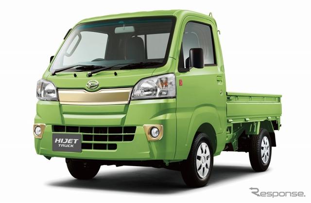 Daihatsu hijet truck balluedition