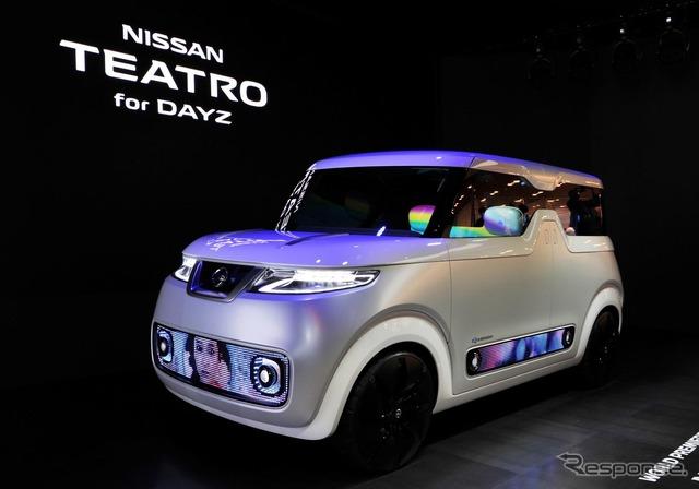 Nissan Teatro for Dayz (2015 Tokyo Motor Show)