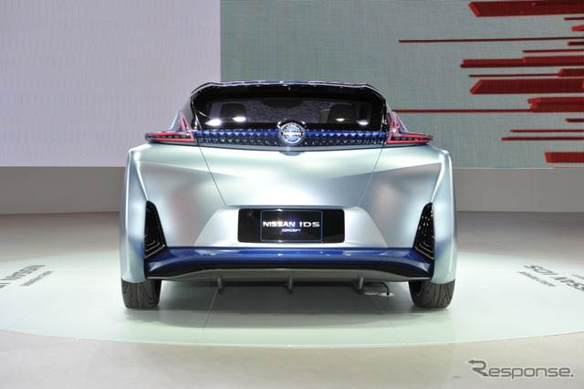 Nissan IDS Concept (2015 Tokyo Motor Show)