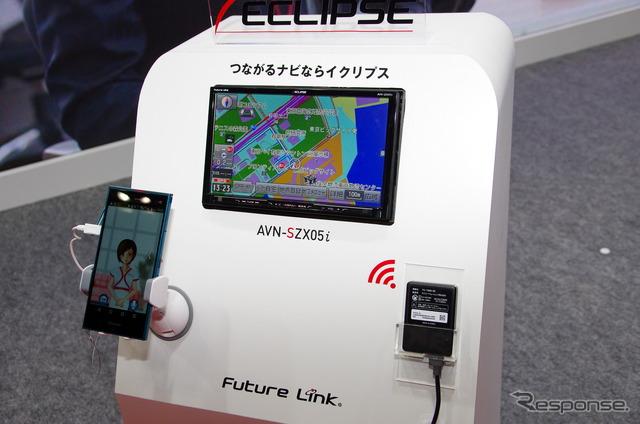 Fujitsu Group exhibition (Tokyo new 15)
