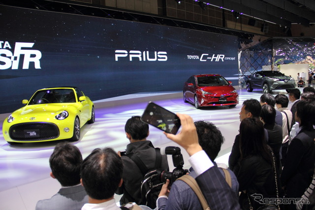 Tokyo Motor Show by 2015 on the 30 day public