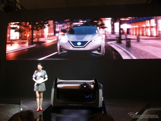 Nissan booth in Smart Mobility City
