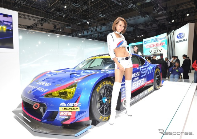 (Tokyo Motor Show 15) from the scheduled